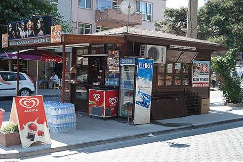 pastacılık Ankara, gross, gross Ankara, turyağ, uygun gıda Ankara, parti malzemeleri Ankara, toptan gıda Ankara, ucuz gıda Ankara, toptan perakende Ankara, Nevgross,